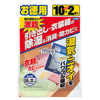 Gekikan for Drawers/Clothes Case Economy Pack 12 sachets
