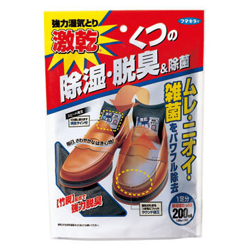 Gekikan for Shoes