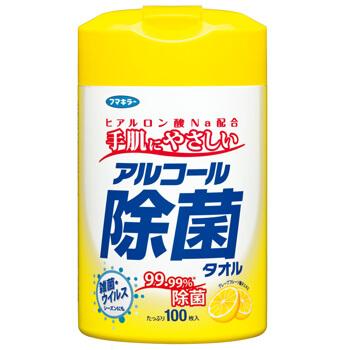 フマキラー アルコール除菌タオル 100枚入