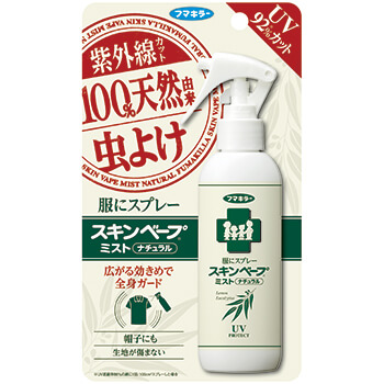 [Repellent Spray on Outfit] Fuku ni Spray SKIN VAPE MIST Natural UV Protection For Unpleasant Insects