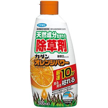 オレンジパワー 500ml