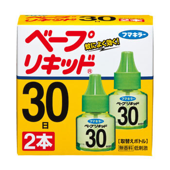 VAPE Liquid 30 days Fragrance Free 2 bottles