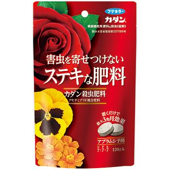 カダン殺虫肥料<錠剤> 120g