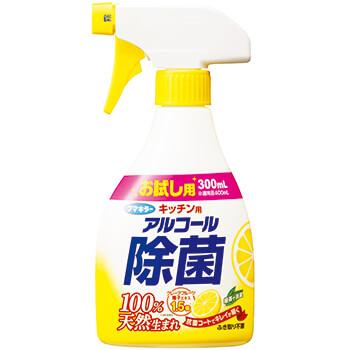 キッチン用 アルコール除菌スプレー お試し用 300ml