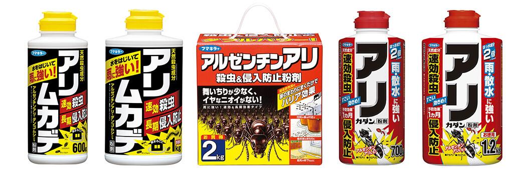 アリ用粉剤