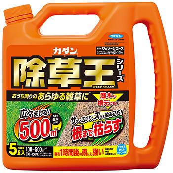 カダン除草王シリーズ ザッソージエース 5L