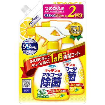 フマキラー キッチン用 アルコール除菌スプレー つめかえ用 720ml