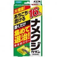 ナメクジカダン誘引殺虫剤 16個入