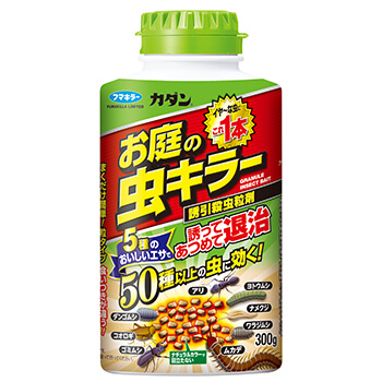 [GRANULE INSECT BAIT] KADAN Oniwa no Mushi Killer Attractant and Insecticidal Granular Agent 300 g