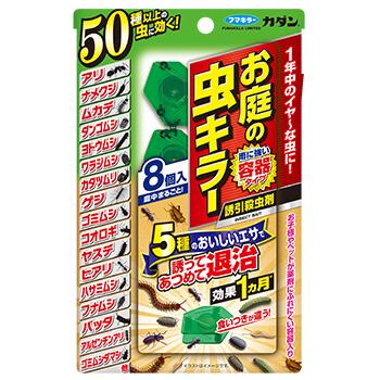 カダンお庭の虫キラー誘引殺虫剤8個入