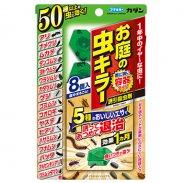 カダン お庭の虫キラー誘引殺虫剤 8個入