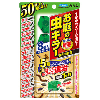 [INSECT BAIT] KADAN Oniwa no Mushi Killer Bait and Insecticidal Agent 8 pieces