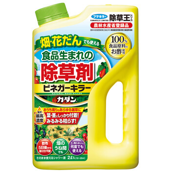 [NATURAL WEED KILLER] KADAN Josoo Series Vinegar Killer 2 L