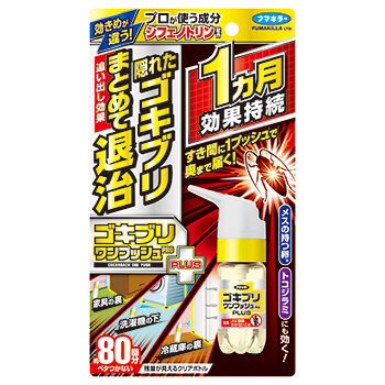 [One Push Cockroach Killer] Gokiburi One Push Pro PLUS 80 times