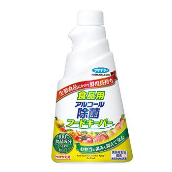 食品用アルコール除菌フードキーパー つけかえ用 300ml