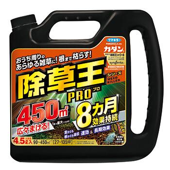 カダン除草王シリーズプロ 除草王シャワーS 4.5L
